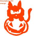 La fête d'Halloween sera festive : zlook adhésif chat autocollants fêtes.